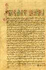 1798. გიორგი XII-ის  წყალობის წიგნი ალექსანდრე მაყაშვილისადმი