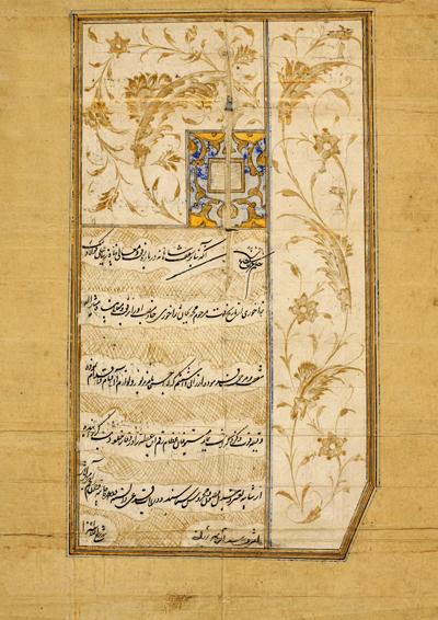 1641. Shah Safi I`s firman on granting a rank to Zia Oghli Fulad Beg of Tsakhuri