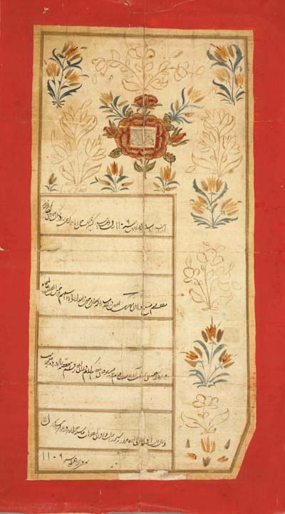 1698. Shah Sultan-Husayn`s  firman on receiving Gofarbeg Javakhishvili to service