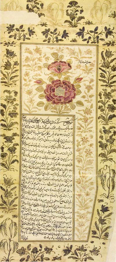1705. Shah Sultan-Husayn`s  hucms on punishing the Dagestanian marauding bands in Kakheti