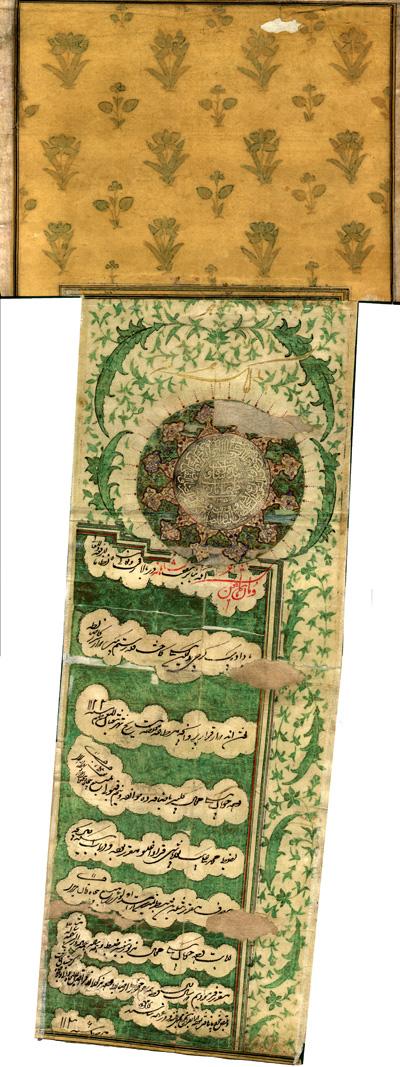 1724. Shah Tahmasp II`s firman on granting a salary to the Divanbeg of Kakheti Paata-Beg