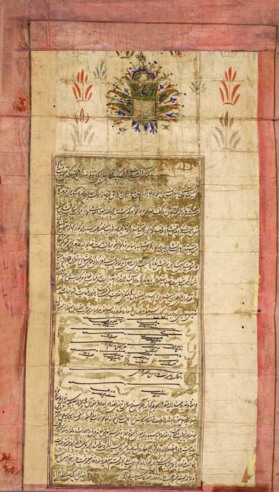 1730. Shah Tahmasp II`s hucm on granting estate and salary to Ali Riza Beg of Ordubat