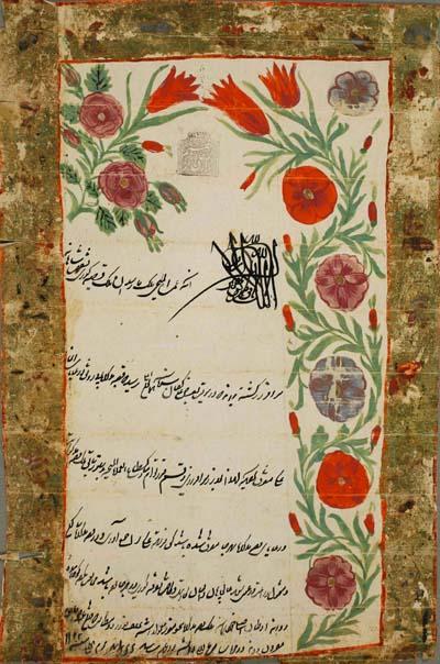 1747. Nadir Shah`s firman to Melik Parsadan on granting the Gori villages to Givi Amilakhori