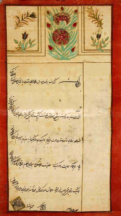 1763. Kerim-Khan's  firman on granting the title of eshikaghasbashi to  Lotp Ali Beg Kengerlu