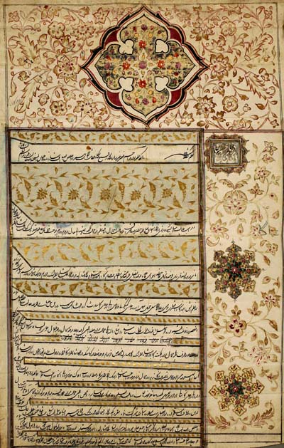 1824. Abbas Mirza`s firman on appointing Davud Khan as governor of Gogcha district
