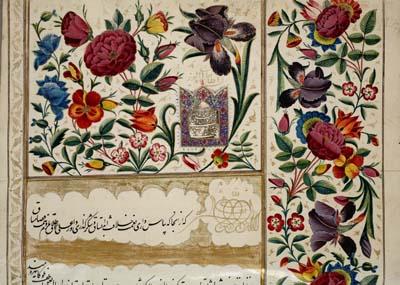 1833. Fath 'Ali Shah`s firman