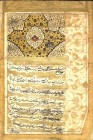 1695. Shah Sultan-Husayn`s hucms on listing the ghulams (officers) of the mouravi (governor) of Kiziqi