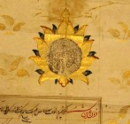 1696. Shah Sultan-Husayn`s  firman on certifying the office of Melik of four districts to Amir Chinar
