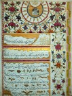 1812. Fath 'Ali Shah`s hucm on granting arable land to Beglarbeg of Yerevan Hussyin Khan