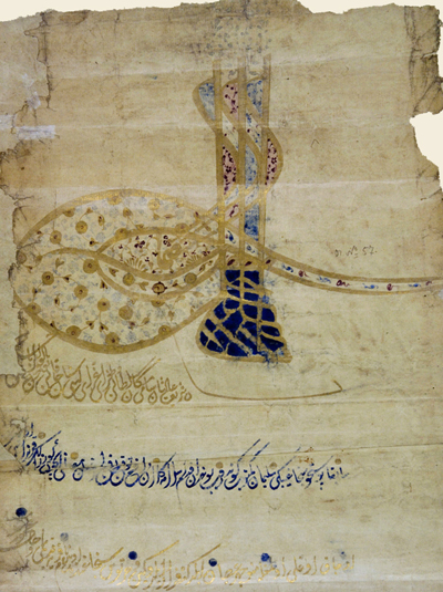 1593. Sultan Murad III`s berat to the family members of Atabag Manuchar