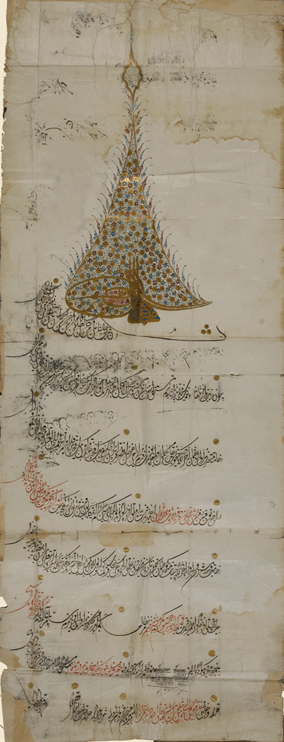 1658. Sultan Mehmed IV`s berat on granting villages of the Akhaltsikhe sanjak to Ahmed