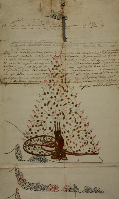 1678. Sultan Mehmed IV`s berat on granting villages of the Akhaltsikhe sanjak to Abubekr