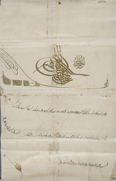 1893. Sultan Abdulahmid II`s charter on awarding the order of Sultan Mejid Fourth Class to Iona Meunargia